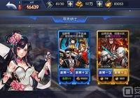 A-RPG手遊《風暴三國》遊戲簡介