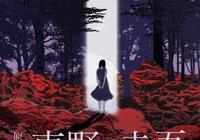東野圭吾最虐心懸疑舞臺劇 《虛無的十字架》催淚演繹