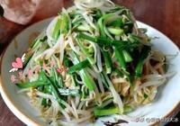 簡單好吃的家常小炒菜,做法非常的簡單,卻非常下飯。