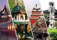 中國四大園林分別在哪?