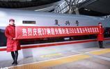超長版動車北京首亮相 中國科技再升級