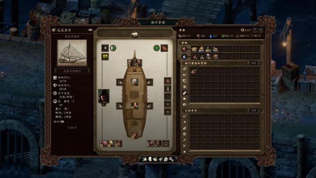 永恆之柱2:死火--歐美奇幻角色扮演遊戲中的佳作