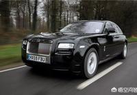 為什麼有人說高速上很少看到勞斯萊斯、賓利、邁巴赫這類特級豪車?