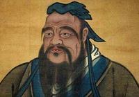 孔子和墨子誰是先賢?