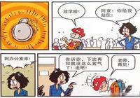 """阿衰漫畫:小衰考試作弊竟是""""模仿大人""""?衰爸衰媽惱羞成怒!"""