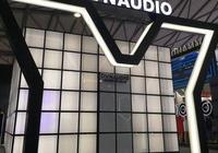 丹拿音響重磅出擊2017亞洲消費電子展