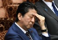"""對中國出口下滑,如今又慘遭美國施壓!日本或重演""""廣場協議""""?"""