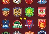 中國足球職業化26年來,誰才是中國職業足壇最偉大的俱樂部?