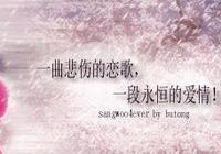 你還記得權相佑和金喜善主演的《悲傷戀歌》裡的少年男神俞承豪嗎