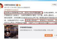 劉信達要求《戰狼2》緊急停止公映,並向受衝擊的少兒道歉,你怎麼看?
