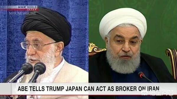 安倍擬到伊朗去為美國說和,能起到作用嗎?如果伊朗要美國先撤走航母和軍艦再談和談怎麼辦?