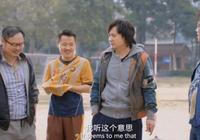 王思聰頂替沈騰上演《西虹市首富》,本色出演毫無違和感