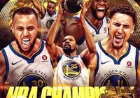 如果勇士今年真的建立了王朝,那麼對於整個NBA來說,這種打法會不會更改籃球歷史?
