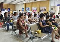 興業銀行漳州招商局支行舉辦貴金屬沙龍