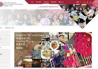 香港理工大學80歲啦!看看這所年輕的大學是怎麼成長的
