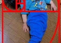 日本寶寶睡出黃金分割,吃瓜網友:動漫裡也有