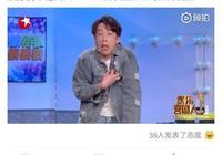 陳漢典離開了蔡康永和小S怎麼混成這樣了?網友給出以下原因