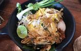 四世同堂在曼谷吃頓泰國東北菜,全是綠色美食,一桌花了230元!