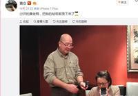 袁立回北京晒聚餐照,同桌的兩位來頭不小,網友:都是大佬!