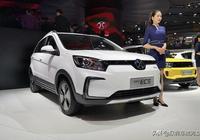 北汽新能源本月將上市新車   EC5主打小型純電SUV  現款EC優惠大