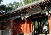 中國最美大學