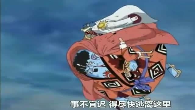 海賊王:小丑巴基的實力真的很弱嗎?他的實力值得我們分析