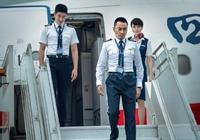 《中國機長》首曝劇照,張涵予走下飛機表情凝重,與袁泉杜江同框
