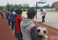 快樂足球 一起加油!——三門峽市第一小學