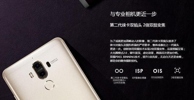 現在手機有比蘋果7plus手機拍照好的手機嗎?