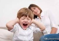"""孩子發脾氣時你還在說""""再鬧給我試試""""?睿智的家長這樣做"""