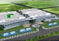 大基金或參與,興森科技擬投資30億元建設半導體封裝產業項目