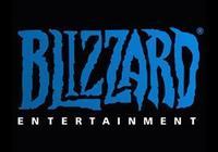 暴雪遊戲現在的遊戲環境如何?