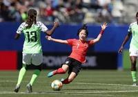 女足世界盃:韓國vs挪威