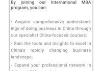 【MBA】還在猛撲國外MBA嗎?國內就有你想要的答案!