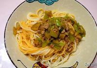 茄子滷麵條好吃有訣竅,用這個方法做,鮮香美味,比肉醬滷還好吃