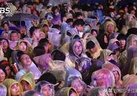 """臺灣2019史上最""""尬""""跨年演唱會,一萬多人雨中看人玩遊戲"""