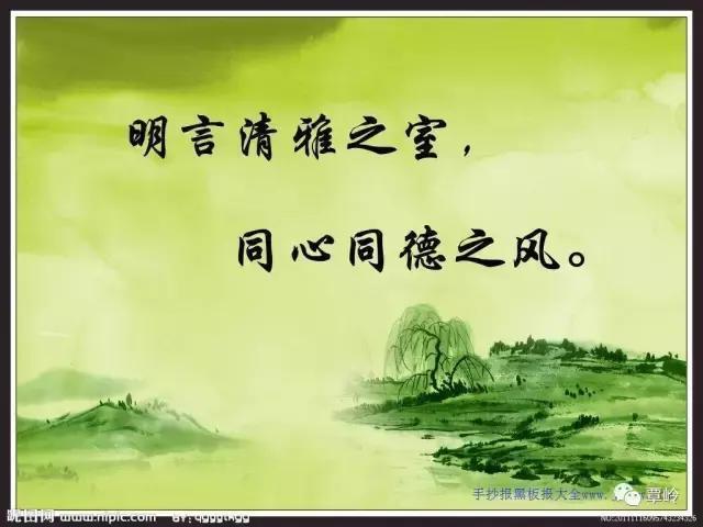 朱元璋的生平
