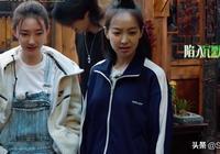 《嚮往的生活》明星素顏比拼,偶像劇女主滄桑,王麗坤宋茜遇對手