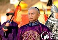 雍正殺功臣:幫雍正登基的功臣都是怎麼死的?