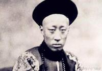 如果道光皇帝傳位給奕訢,那大清朝當時是怎樣一個體驗