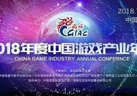 歷時9月遊戲版號終解封,騰訊市值飆漲1000億!馬化騰重回首富!