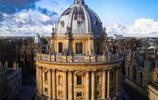 世界十大牛府——牛津大學