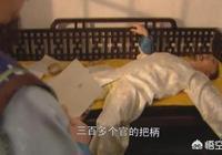 《雍正王朝》任伯安的抵押物在胤禩的萬永當鋪,為什麼胤禩不直接把《百官行述》拿走?