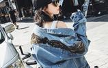 潮流個性的秋冬牛仔外套,搭配神器,穿出時尚大牌範,潮爆了~
