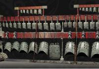 樂器之王——曾侯乙編鐘的詳細探究