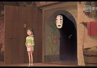 誰的成長沒有宮崎駿的陪伴 宮崎駿電影的經典臺詞!