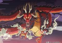 海賊王:最彪悍的5個龍形能力者,路飛撿到一個,4個藏在凱多團