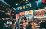 上海最金碧輝煌的地方,擠滿了外地遊客,可本地人幾乎不去