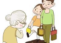 公婆幫著帶孫子和管兒子一家的伙食,兒媳還不滿意還希望家裡其他的開支公婆出,合理嗎?
