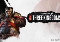《全面戰爭:三國》亂世魔王董卓邪道玩法,外交是什麼?不需要